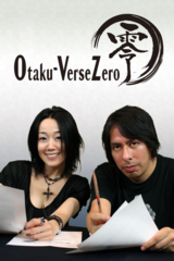 Otaku-Verse Zero