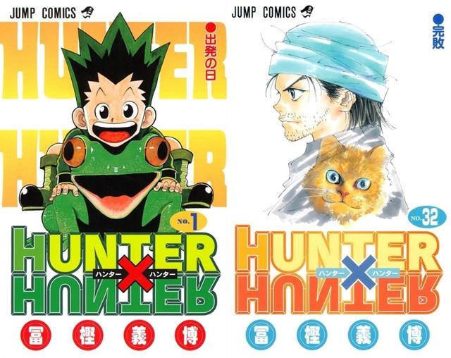Manga tankobon 1st and 32nd volume covers