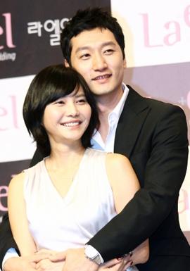 Nam Sang Mi Husband