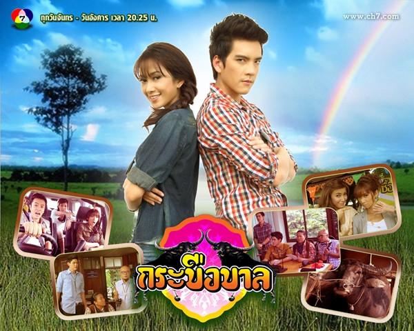 Krabeu Ban / 2012 / Tayland
