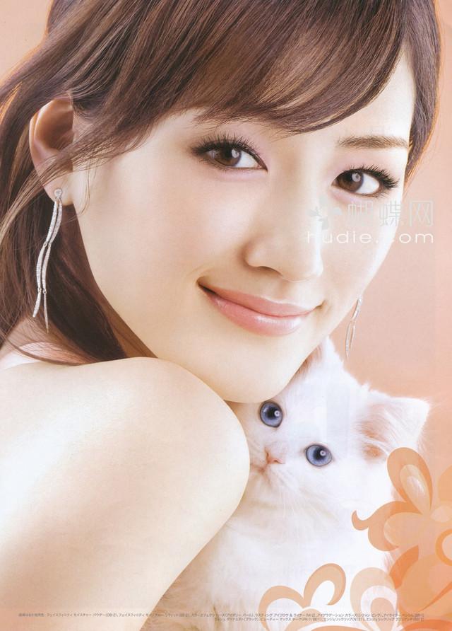 Haruka Ayase Model Cantik Dari Jepang ~ Nidauzzulfa