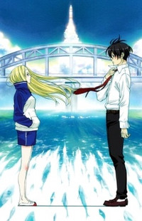 Arakawa Under Bridge