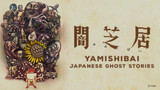 Yamishibai: Japanese Ghost Stories 3