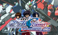 Gundam SEED Destiny Generation of CE