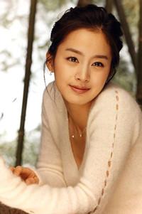Han Yu ri