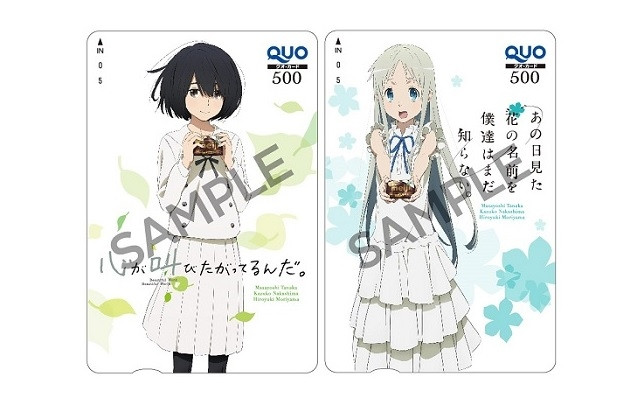 """Scientific Writer Crunchyroll - Meiji Chocolate Gives Away """"Anohana"""" and """"The Anthem of ..."""