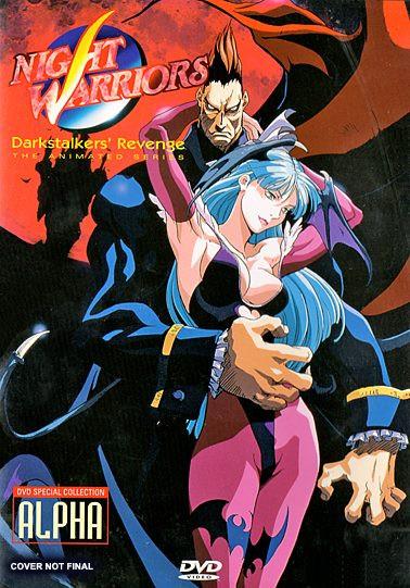 Night Warriors OVA