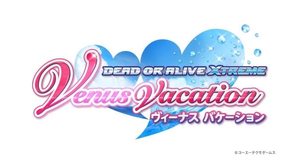 Crunchyroll - Dead or Alive Xtreme: Venus Vacation se