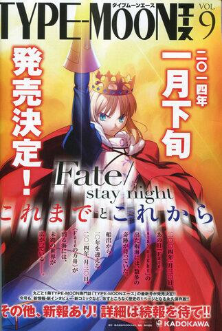 Fate/Stay Night [Ufotable tries to do gud edition]  A19c64ea549824a7ddfe8cc5e017ee671384027421_full