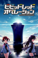 Vividred Operation