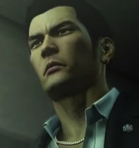 kiryu single women Single-player: yakuza 4 (japanese: in kiryu's mission (kinya kitaoji), a high-ranking police officer and a woman, lily returning characters are haruka.