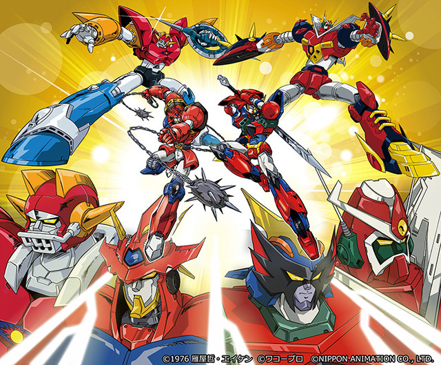 Crunchyroll a quartet of seventies super robots team up