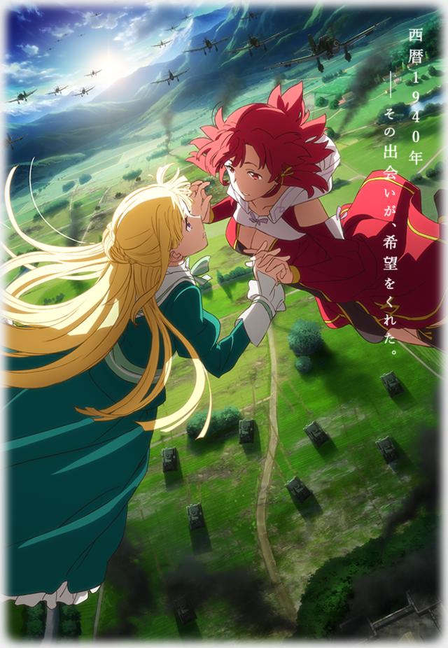 Capitulos de: Shuumatsu no Izetta