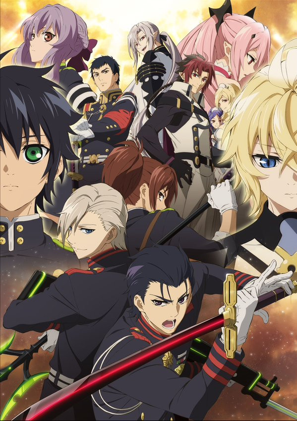 Seraph of the End - Image 3
