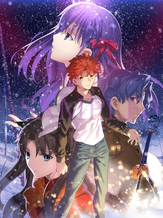 how to download fate stay night visual novel english