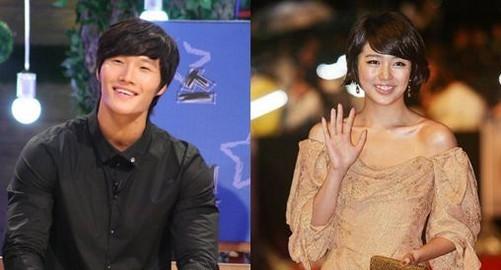 Park si yeon kim jong kook dating