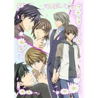 Junjo Romantica