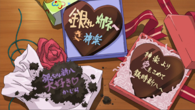 Crunchyroll Feature Cooking With Anime Easy Valentine S