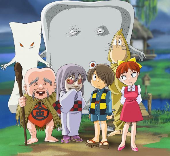 Crunchyroll Gegege No Kitaro Teases New Project For Tv Anime