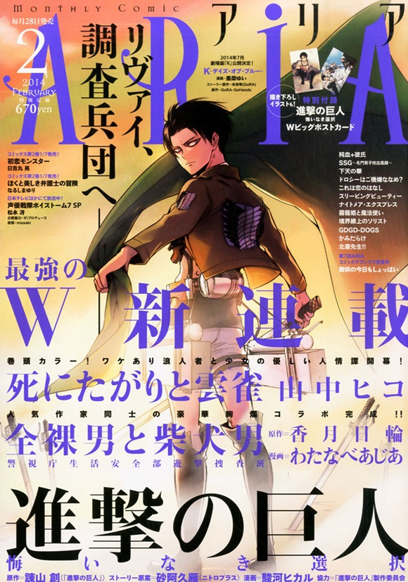 News On Attack On titans B63623b8d1d9df8b0b75552eba527a641398043914_full