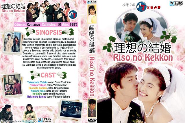 Riso no Kekkon / 1997 / Japonya