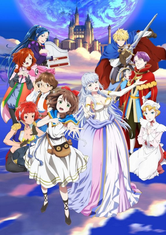 Crunchyroll Singing Casts Powerful Spells In Lost Song Tv Anime