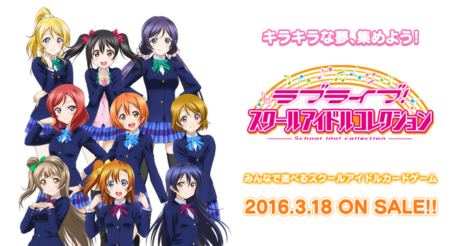 School Idol Project Has Already Been Adapted Into Such Formats As Manga Light Novels TV Anime An Animated Theatrical Film And Several Video Games