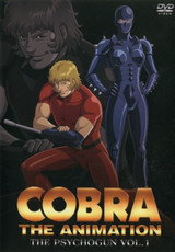 COBRA THE ANIMATION: THE PSYCHOGUN OVA