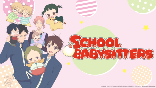 School Babysitter key