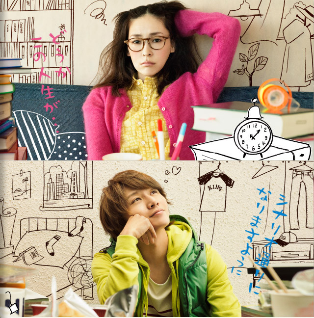 The Workhorse and the Bigmouth / 2013 / Japonya