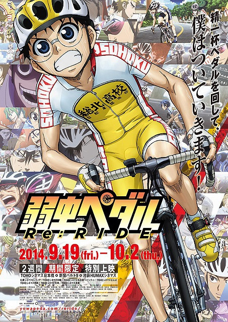 Yowamushi Pedal: Grande Road - 04 PL Full HD