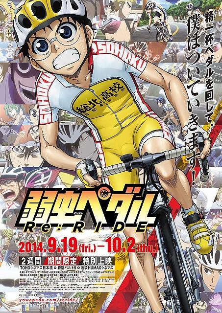 Yowamushi Pedal: Grande Road - 04 PL Full HD