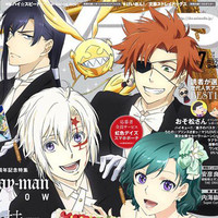 """Crunchyroll - New """"D.Gray-man HALLOW"""" Anime Visual Spotted With ..."""