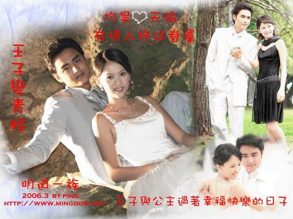 ming dao and qiao en relationship advice