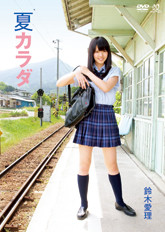 Welcome airi fans group info and picture updated - Crunchyroll Suzuki Airi Group Info