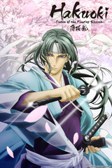 Hakuoki Season 1