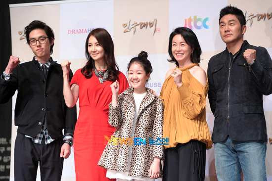 Watch Oh My Venus Episode 7 Online Free - Ep 7 eng sub