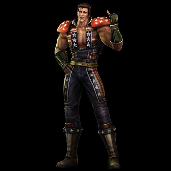 """Fist Of The North Star: Ken's Rage 2"" Gets"