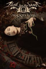 Flesh for the Beast: Tsukiko's Curse