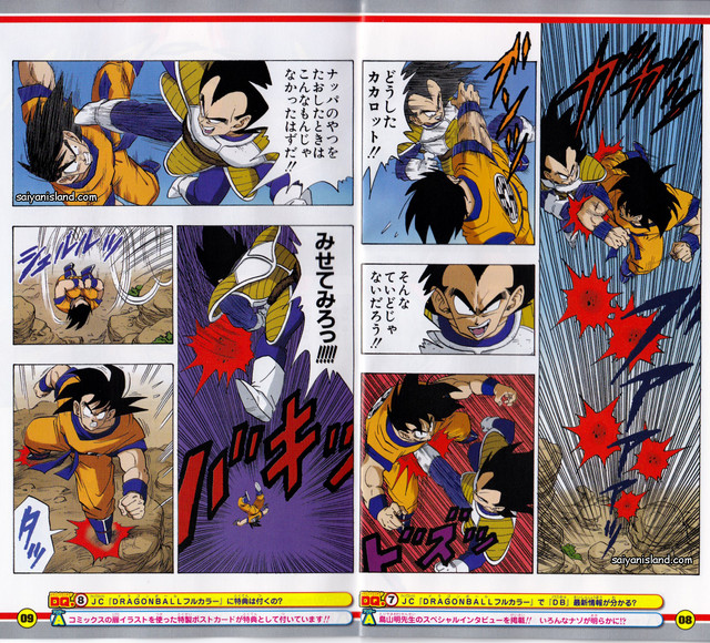 An Early Look at Dragon Ball Z Manga with Full Color