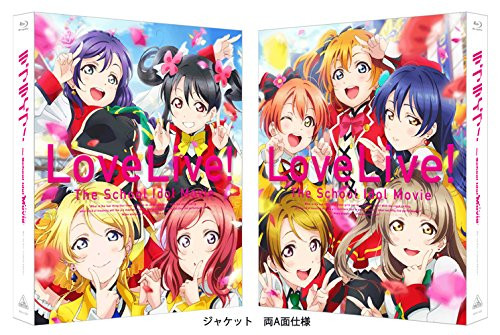 love live school idol movie download eng sub