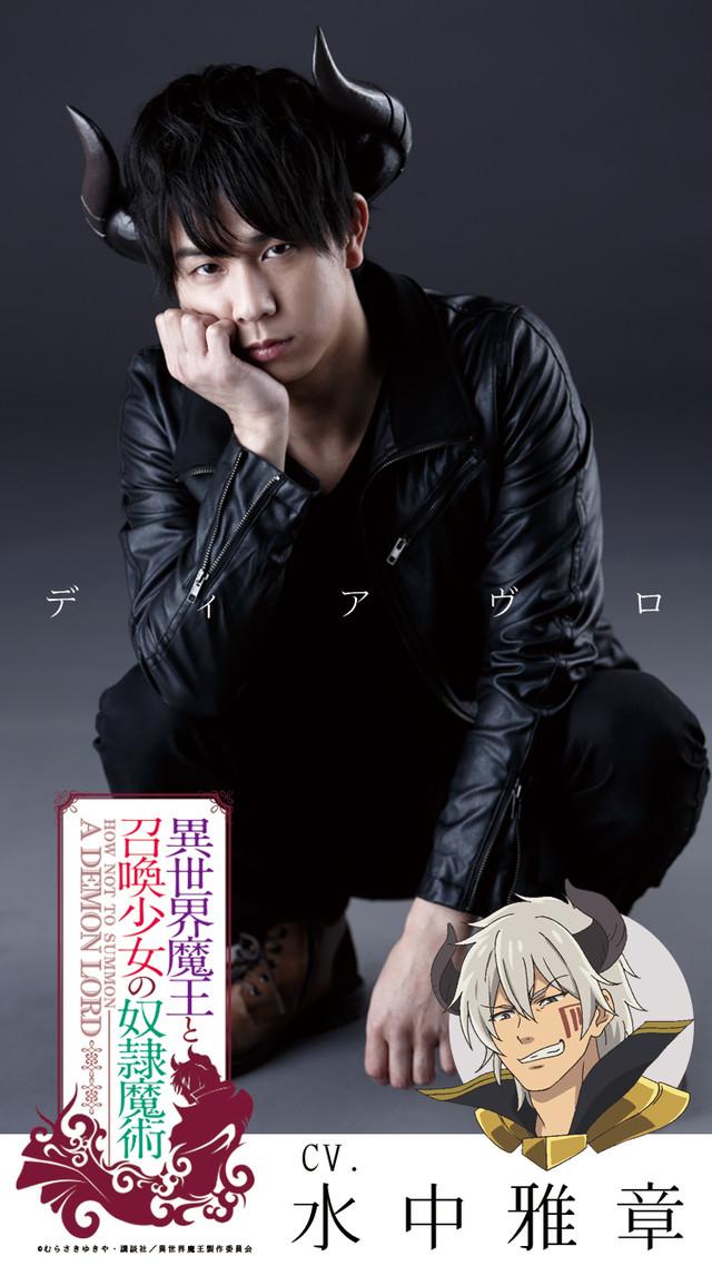 Masaaki Mizunaka como Diablo