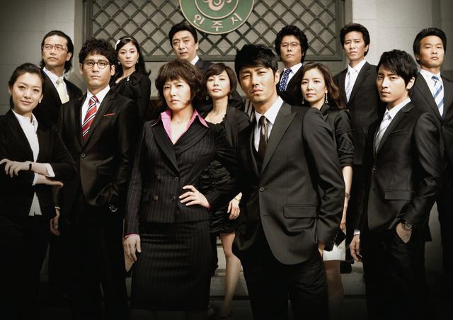 دانلود سریال کره ای هابیل و قابیل