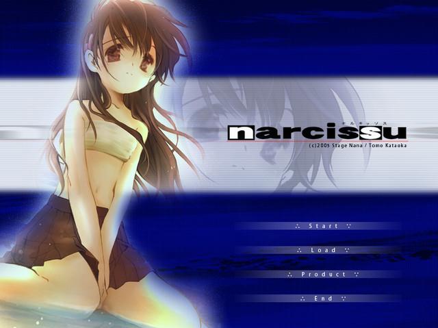 Narcissu title