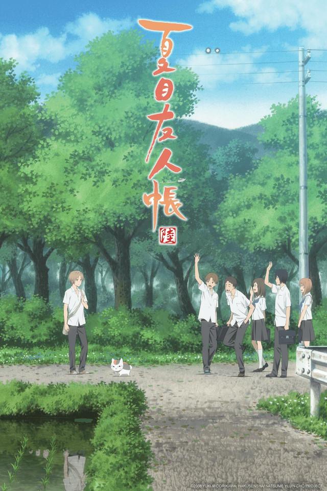 Natsume Yuujinchou Roku (Season 6) | Тетрадь дружбы Нацумэ  (Сезон 6)