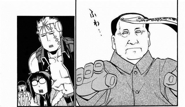 Crunchyroll - FEATURE  Monthly Mangaka Spotlight 4  Hiromu Arakawa 847dc664e43