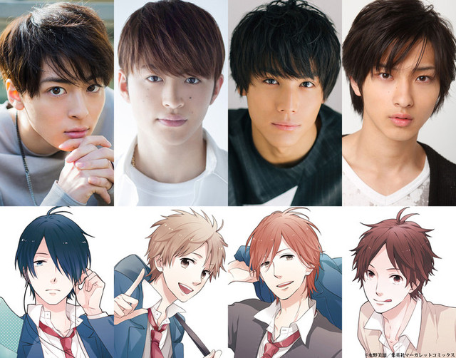 High School Romance Takes A Turn For The Complicated In Rainbow Days An Upcoming Live Action Film Based On Shojo Manga By Minami Mizuno About Young