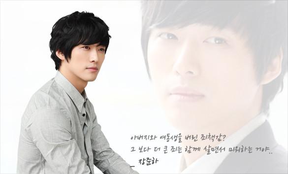 Crunchyroll - Forum - [KDrama~2011] Can You Hear My Heart ...