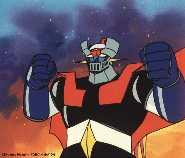 mazinger z deutsch