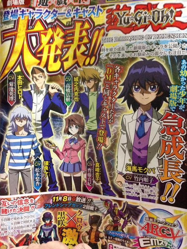 crunchyroll more yu gi oh anime movie character designs previewed